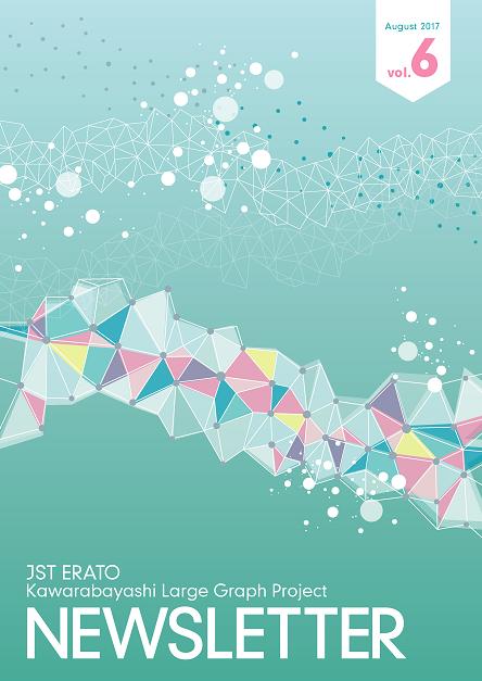 newsletter6_cover